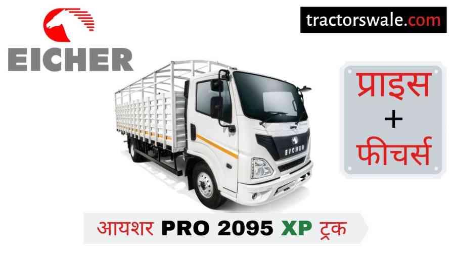 Eicher Pro 2095 XP Truck