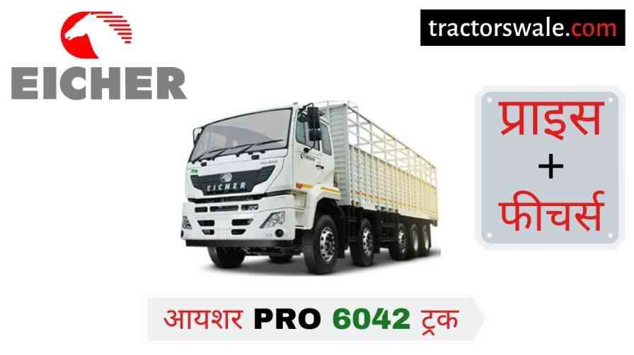 Eicher Pro 6042 Price in India Specifications, Mileage - Eicher Truck 2020