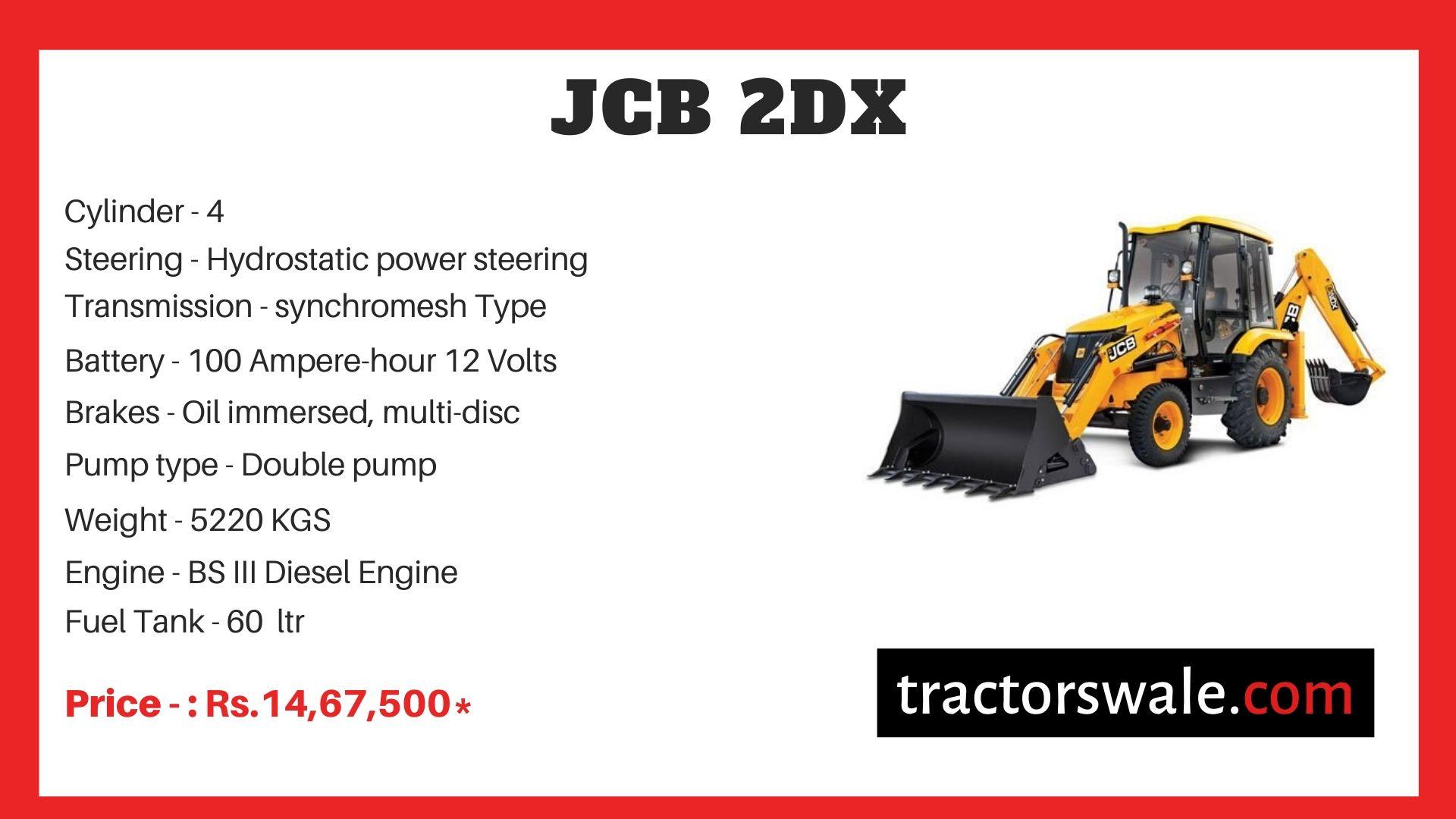 JCB 2DX Backhoe Loader