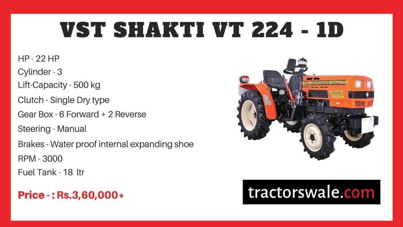 VST Mitsubishi Shakti VT 224 Tractor