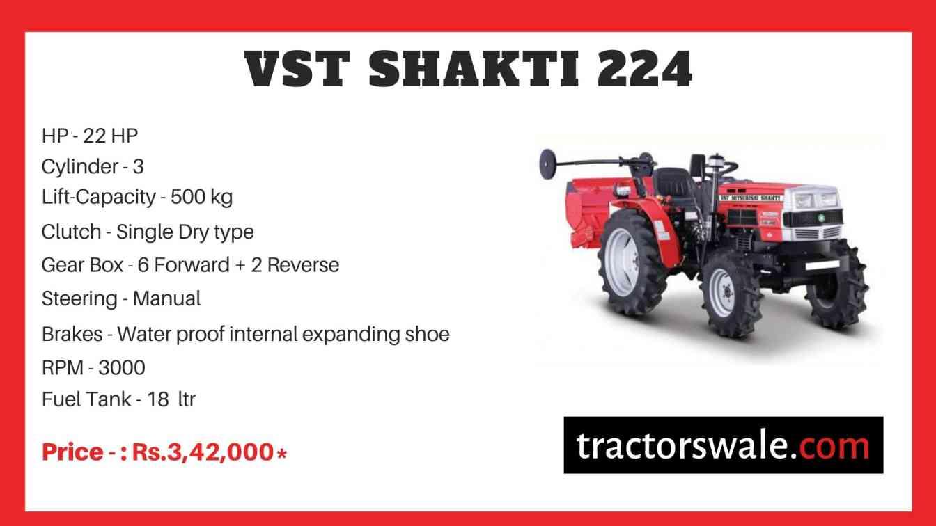VST Shakti 224 Tractor