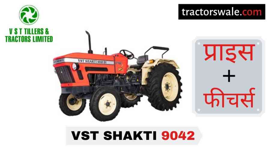 VST Shakti 9042 Tractor
