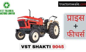 VST Shakti Viraj XT 9045 DI Tractor Price Specification Mileage