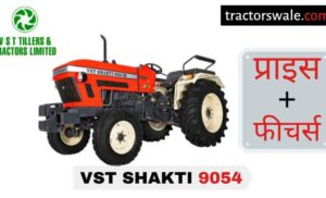 VST Shakti Viraj XP 9054 DI Tractor Price Specification Mileage