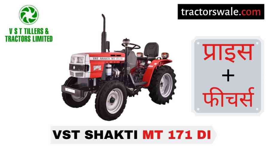 VST Shakti MT 171 DI Tractor Price Specification Mileage
