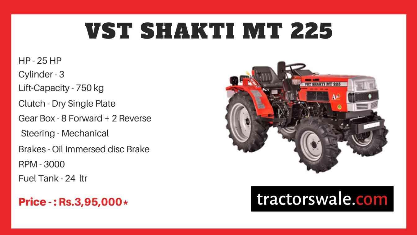 VST Shakti MT 225 Tractor