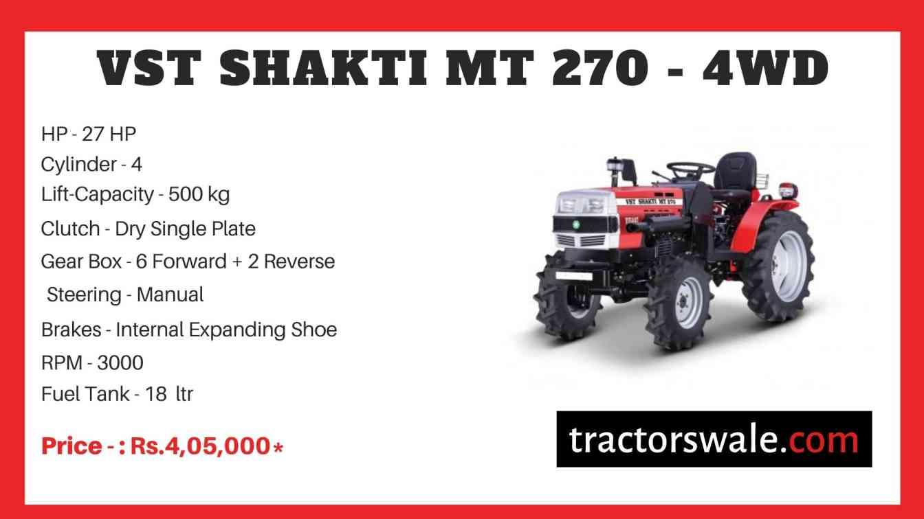 VST Shakti MT 270 Tractor