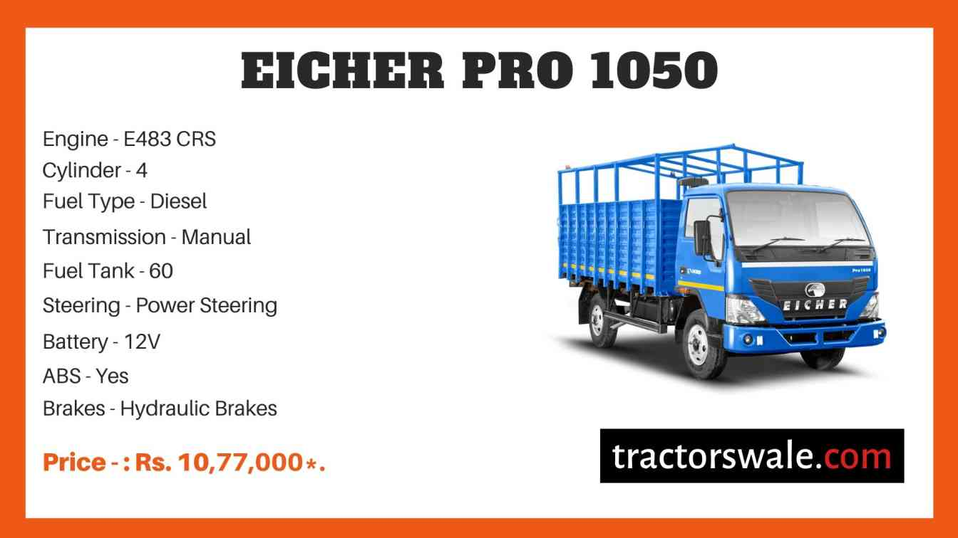 eicher pro 1050 price