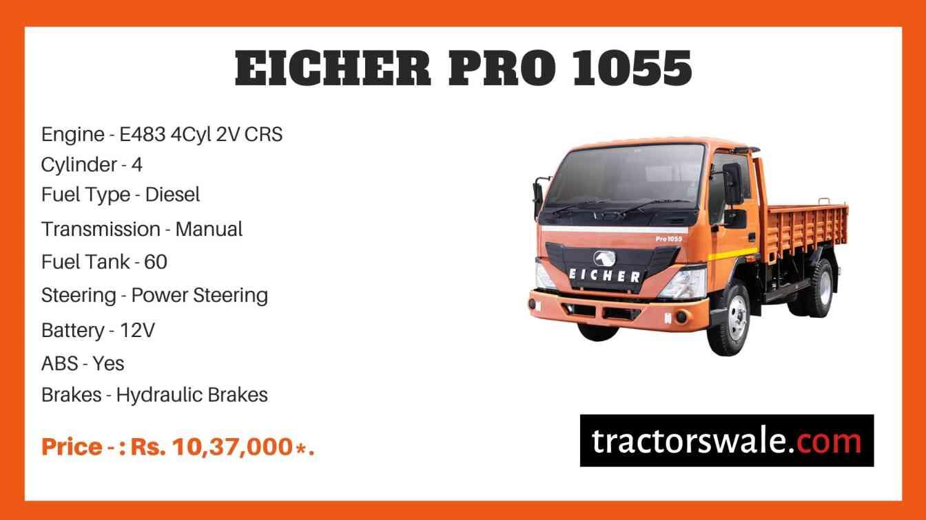 eicher pro 1055