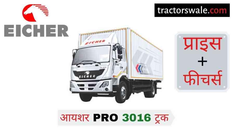 Eicher Pro 3016 Price in India Specs, Mileage