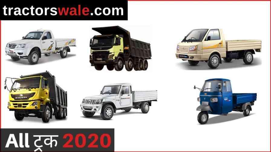 All Truck Companies Models 2020