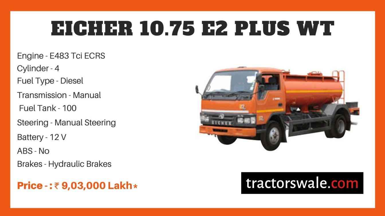 Eicher 10.75 E2 Price