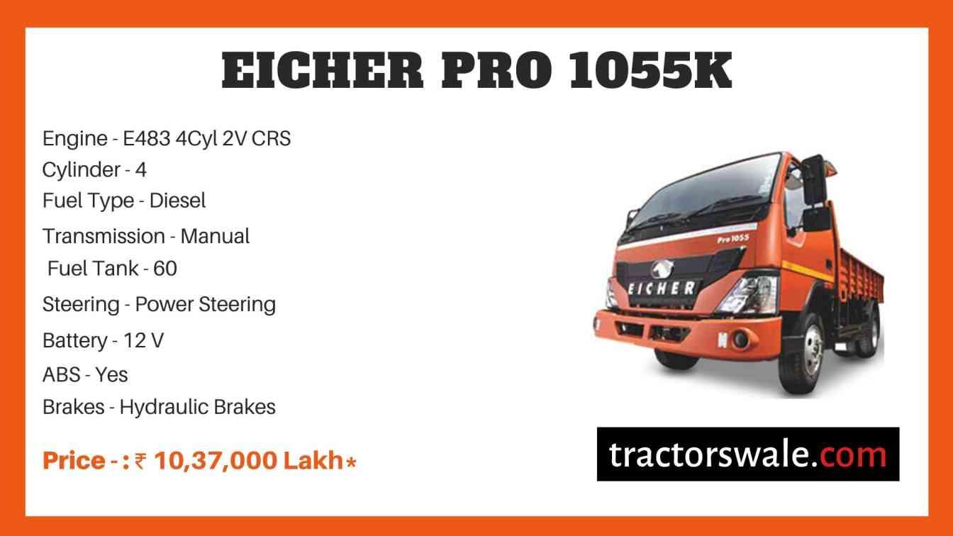 Eicher Pro 1055K Price