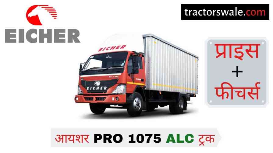 Eicher Pro 1075 ALC