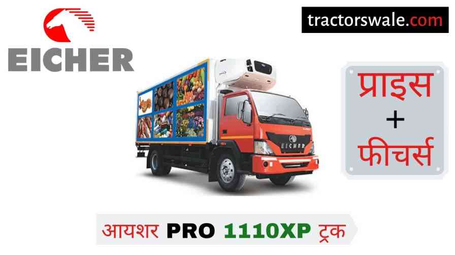 Eicher Pro 1110XP Reefer Van Price in India Specs, Mileage