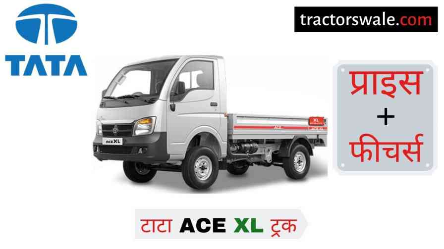 Tata ACE XL On Road Price Specifications Mileage 2020