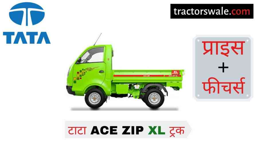 Tata ACE ZIP XL Mini Truck On Road Price Specifications, Mileage