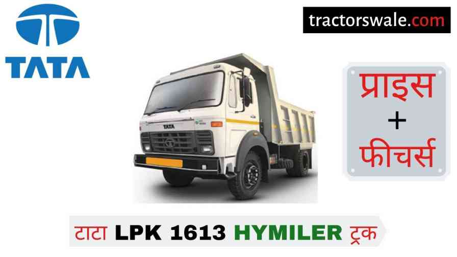 Tata LPK 1613 Hymiler Price in India Specification, Review,