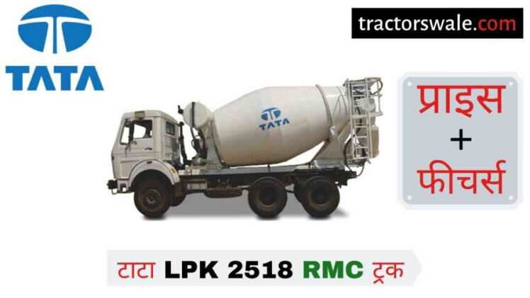 Tata LPK 2518 RMC Price in India Specification, Overview 2020