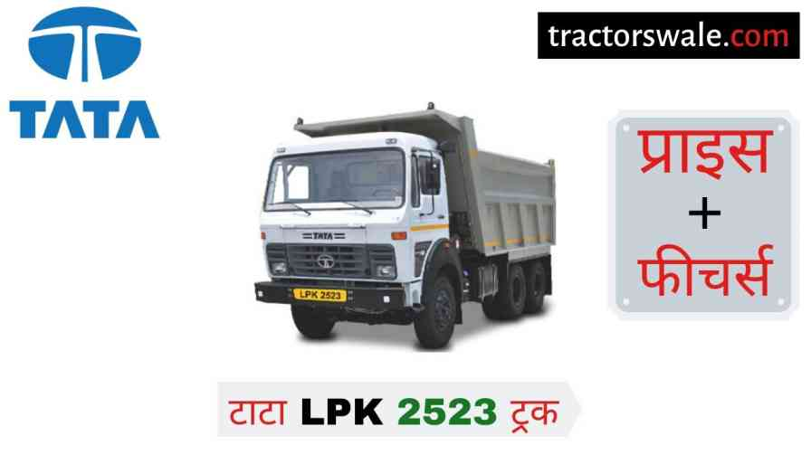 Tata LPK 2523 Price Specification, Review, Overview 2020