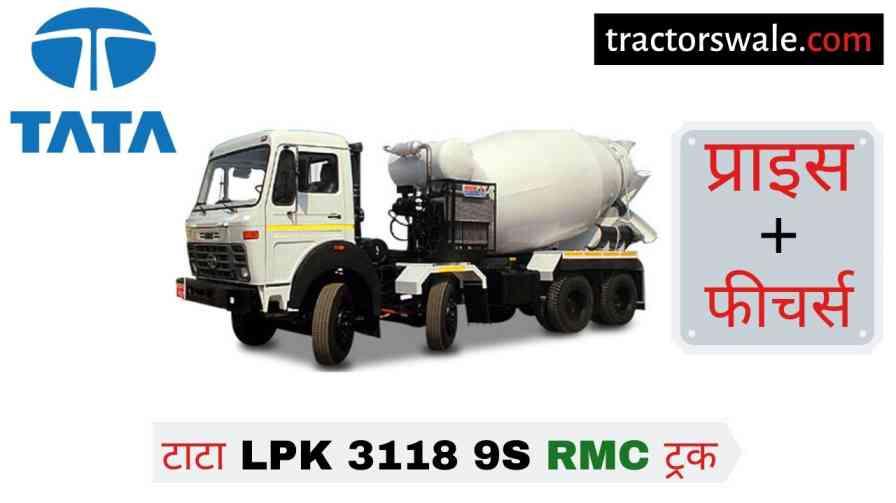 Tata LPK 3118 9S RMC Price in India, Specification, Mileage | 2020