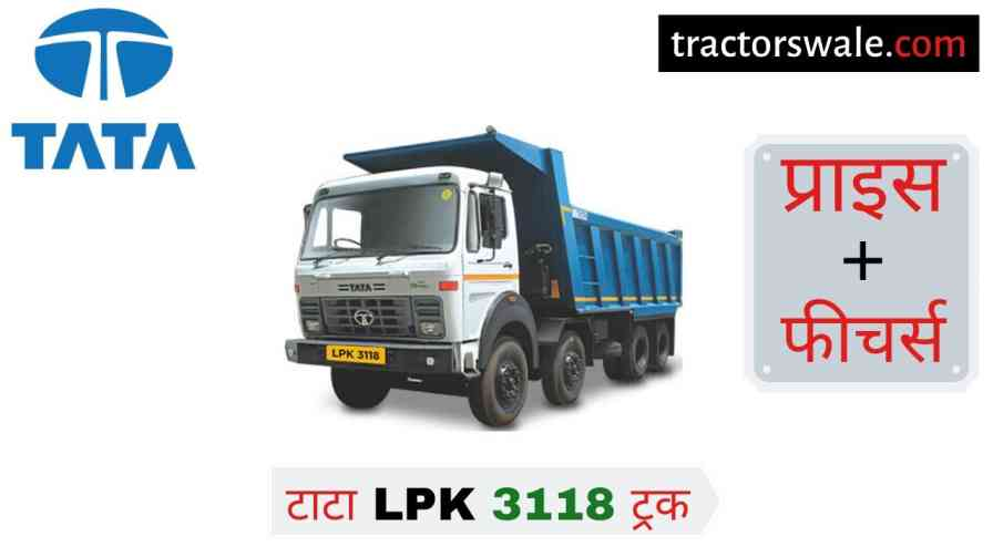 Tata LPK 3118 Truck Price in India Specification, Mileage Review 2020