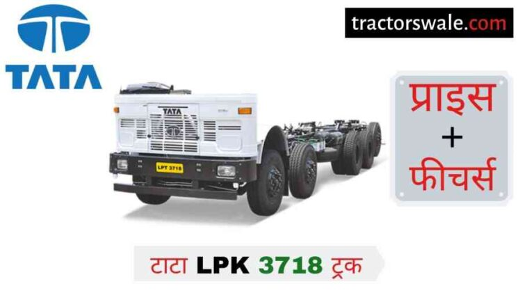 Tata LPK 3718 Price in India Specs, Mileage – Tata Truck 2020