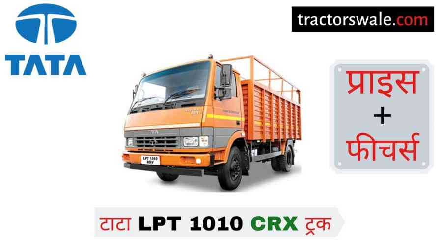 Tata LPT 1010 CRX Price List, Specification, Overview 2020
