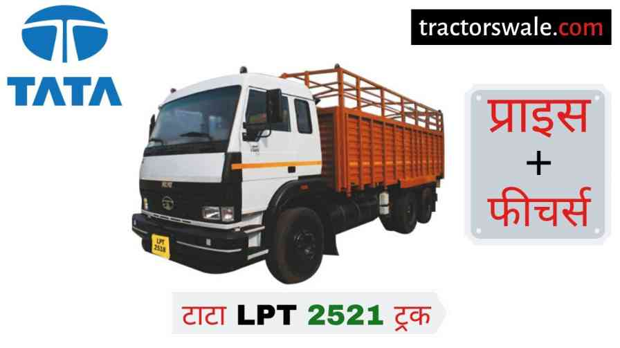 Tata LPT 2521 6x2 Truck Price in India Specification 2020