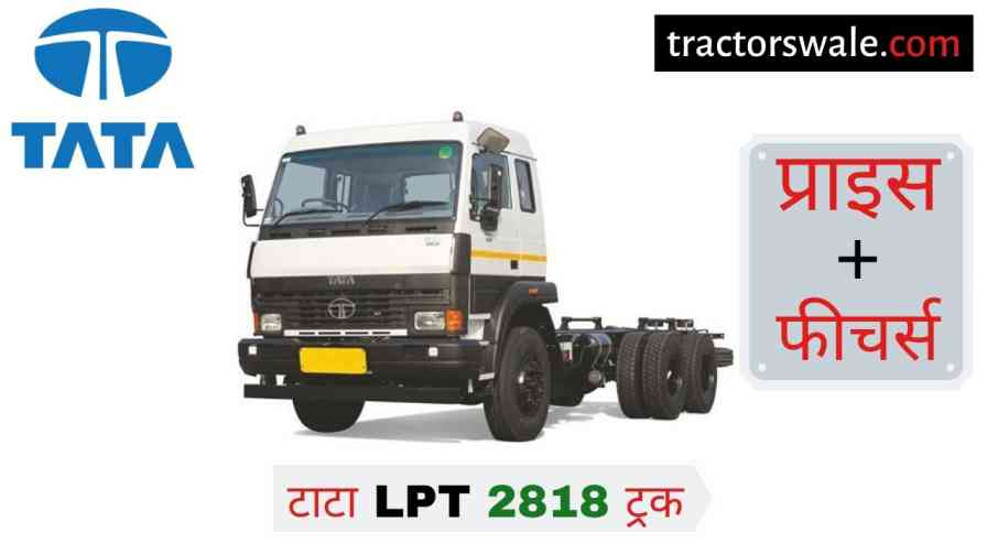 Tata LPT 2818 Truck Price in India Specification, Mileage