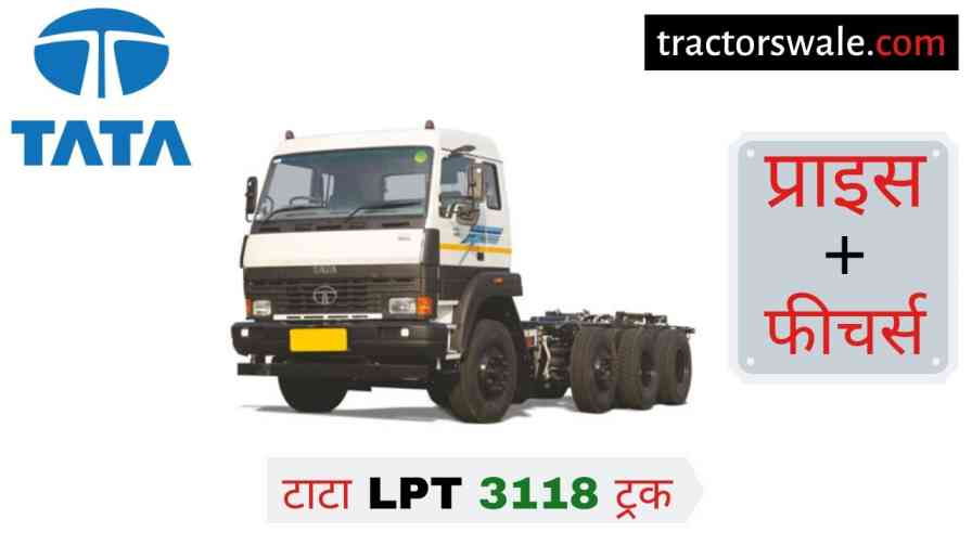 Tata LPT 3118 Price in India Specification, Overview