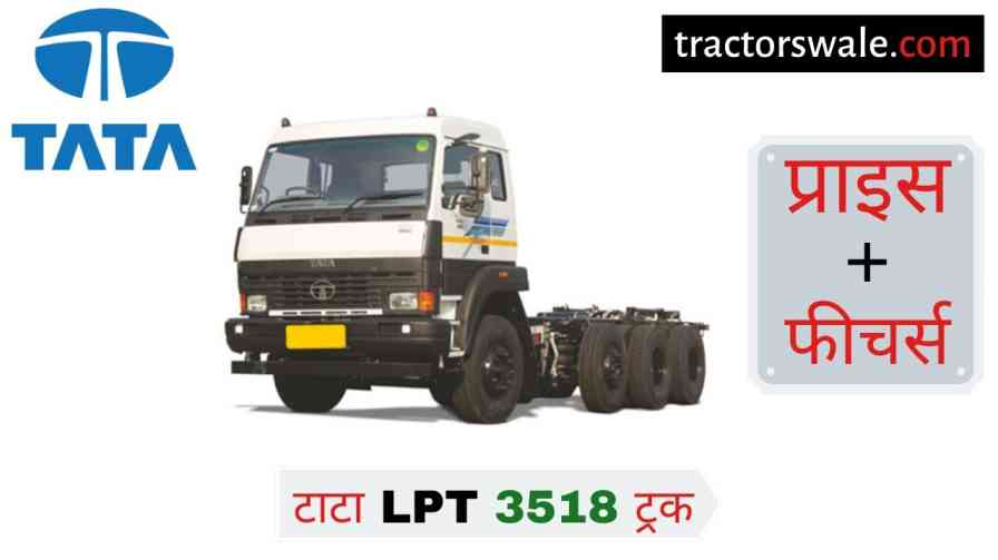 Tata LPT 3518 Price Specification, Review, Overview 2020