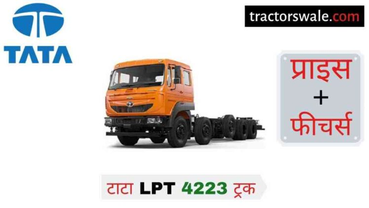 Tata LPT 4223 Price Specification, Review, Overview 2020