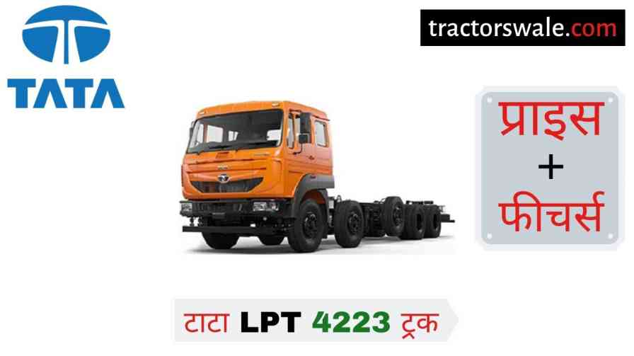 Tata LPT 4223 Price Specification, Review, Overview