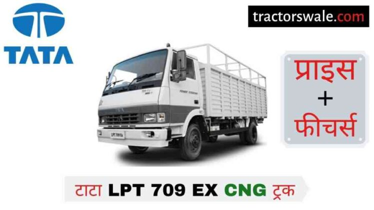Tata LPT 709 EX CNG Price in India, Specs, Mileage | 2020