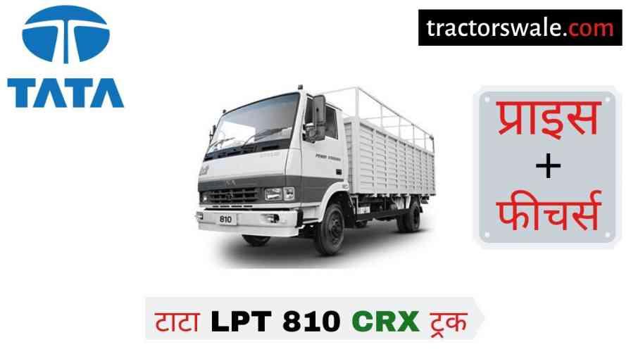 Tata LPT 810 CRX