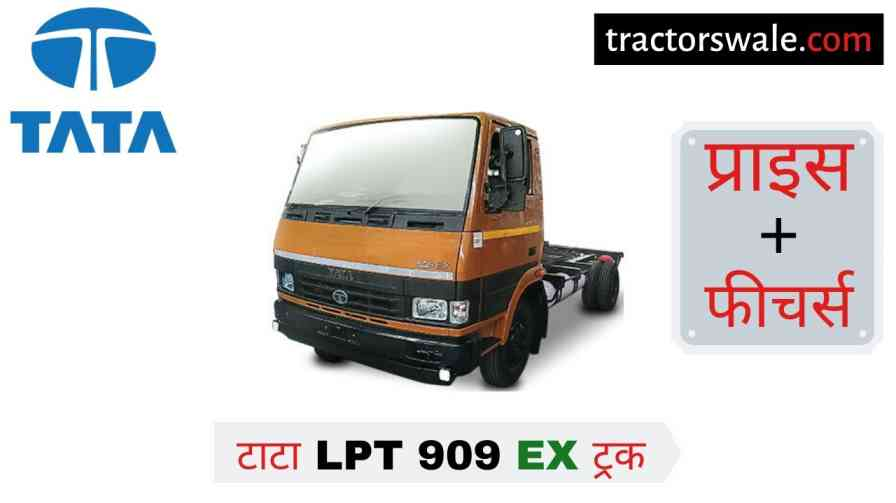 【Tata LPT 909 EX】 Price in India Specification, Review 2020