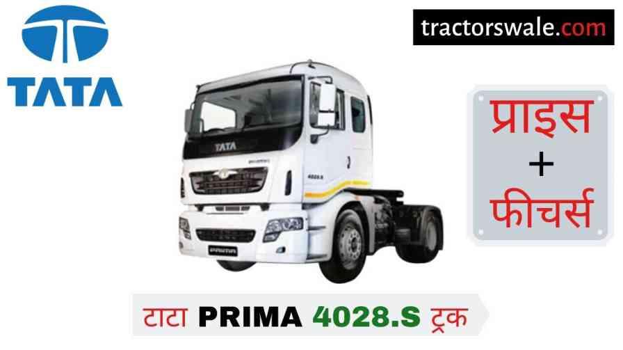 Tata Prima 4028.S Price in India Specification, Review 2020