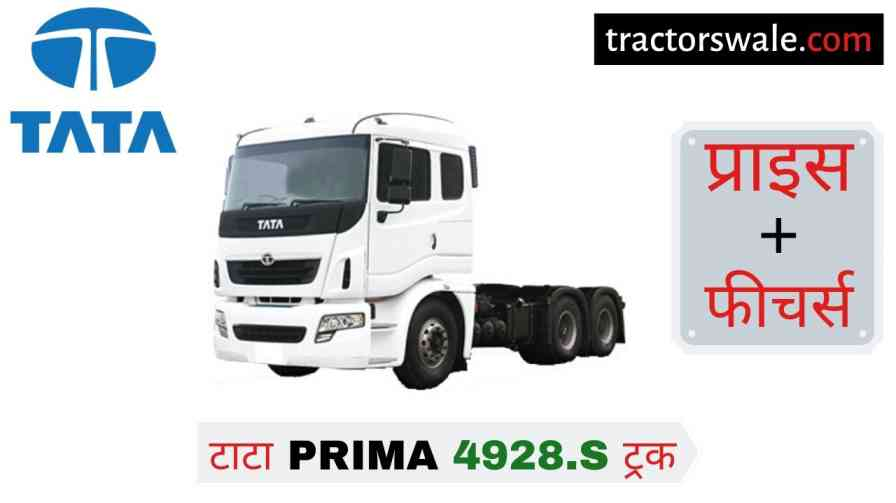 Tata Prima 4928.S Price in India Specification, Review, 2020