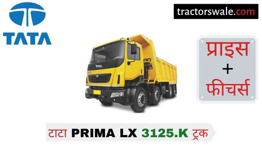 Tata Prima LX 3125.K