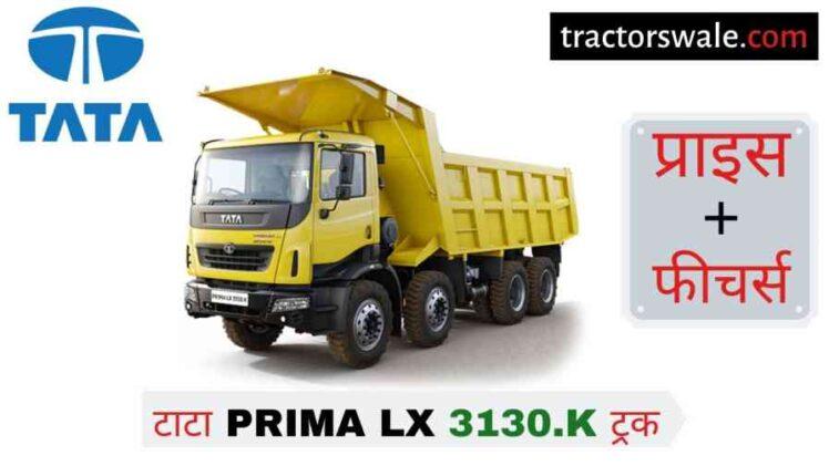 Tata Prima LX 3130.K Price in India, Specification – TATA Truck