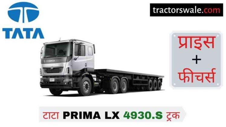 Tata Prima LX 4930.S Price in India, Specification, Mileage