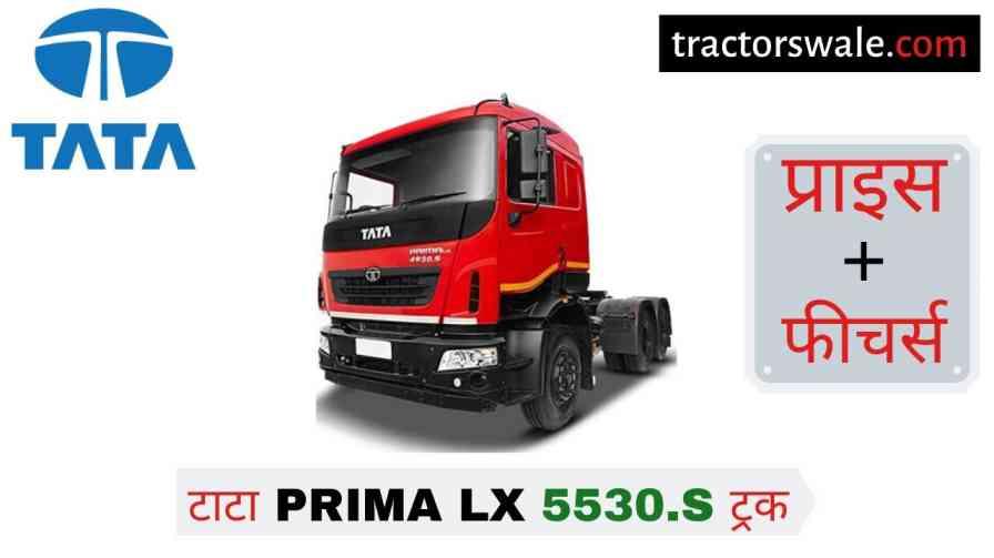 Tata Prima LX 5530.S Truck Price in India Specification, Mileage