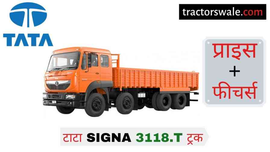 【Tata SIGNA 3118.T】 Price in India, Mileage, Specs | 2020