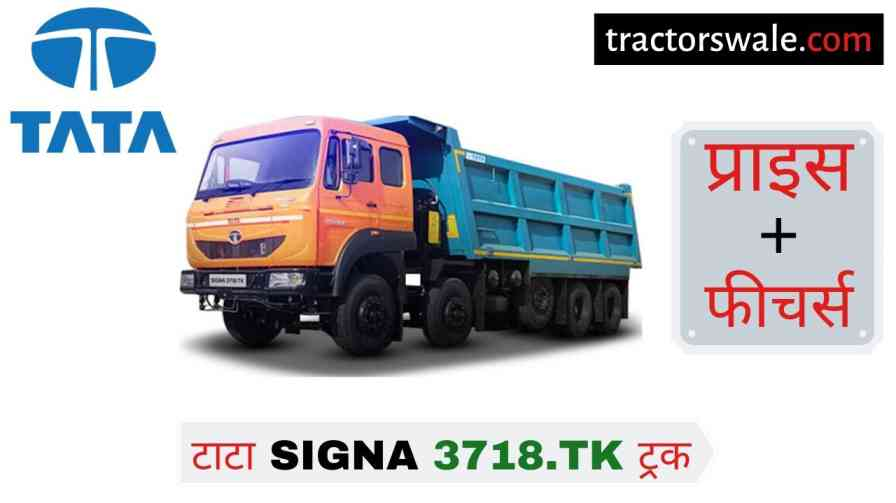 Tata SIGNA 3718 Truck Price in India Specification