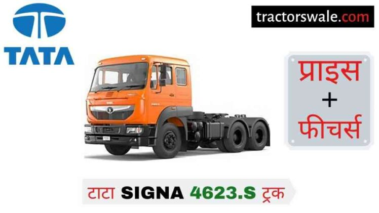 Tata SIGNA 4623.S Price in India Specification, Review 2020