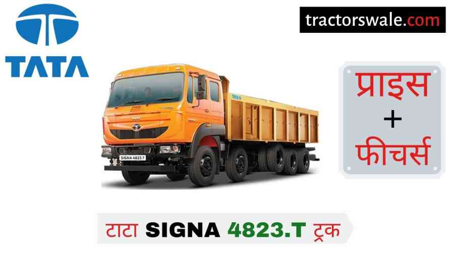 Tata SIGNA 4823.T Price in India, Specification, 【Offers 2020】