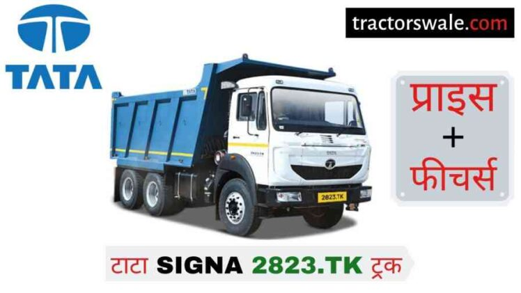 Tata Signa 2823 Price in India, Specification | 2020