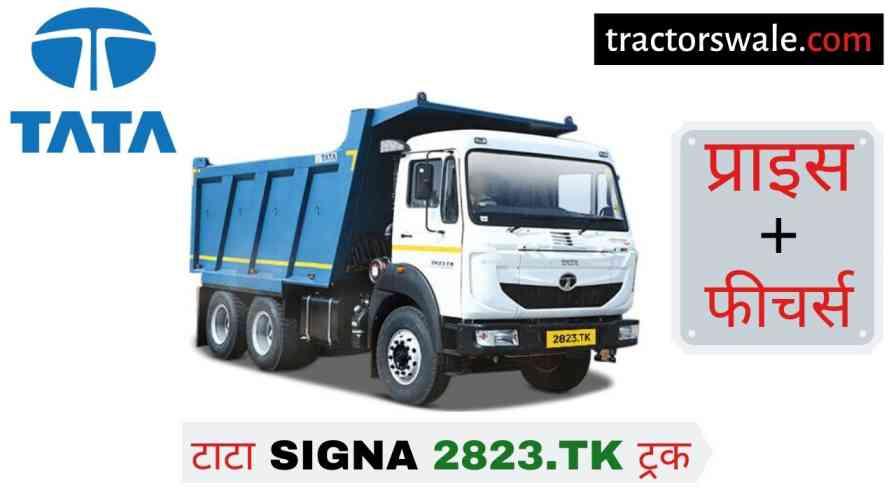 Tata Signa 2823 Price in India, Specification | 2020