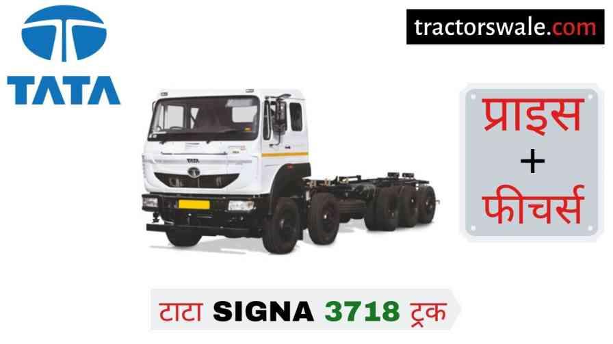 Tata Signa 3718 Price in India, Specs, Mileage & Offers 2020